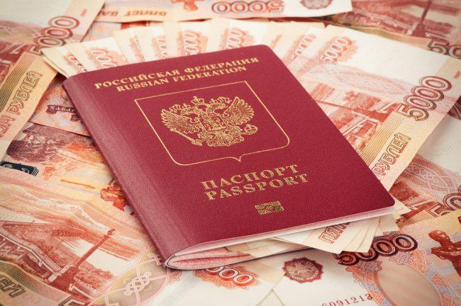 Срочные деньги по паспорту на карту