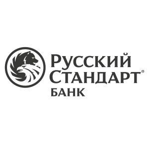 русский стандарт оставить заявку на кредитную карту