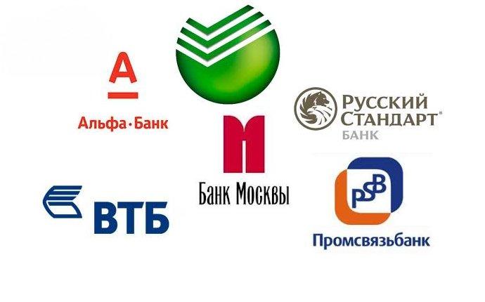 Изображение - Со скольки лет можно оформить кредитную карту rejting_bankov_1_1