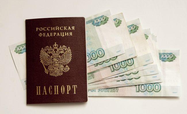 миг кредит онлайн заявка на кредит vsemikrozaymy.ru