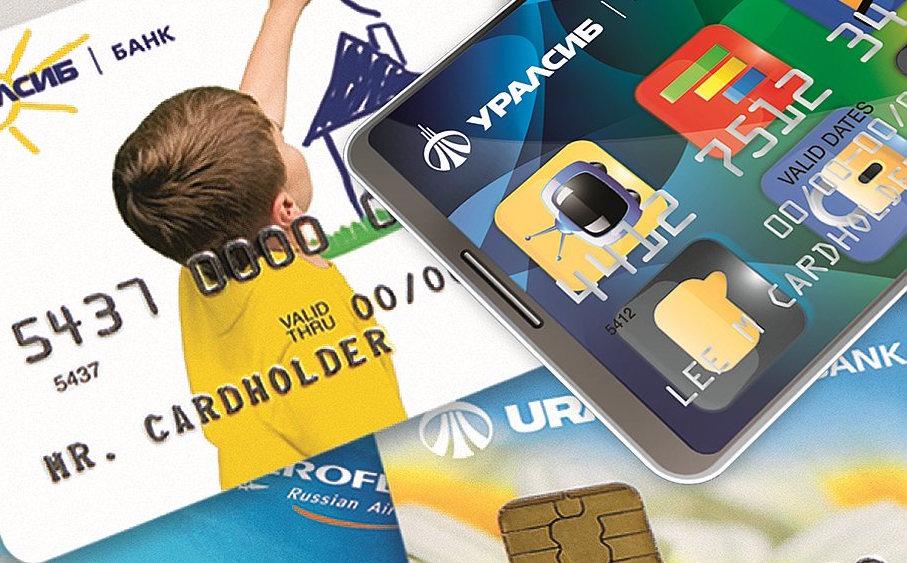 быстрый займ онлайн на карту срочно без отказа
