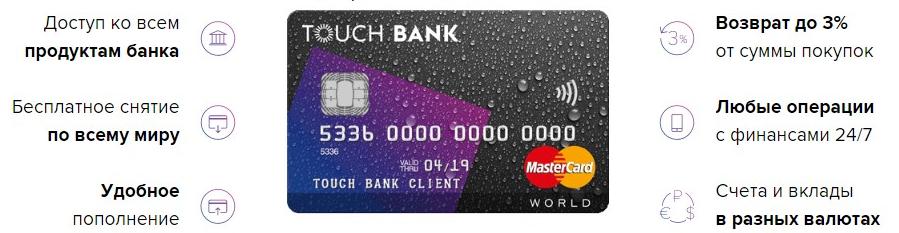 как можно взять кредитную карту без справок и поручителей