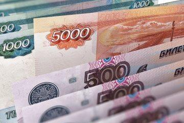 Можно ли взять кредит в сбербанке без страховки онлайн