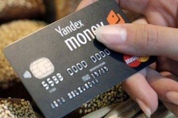 Займ на яндекс деньги срочно круглосуточно