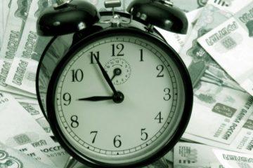 быстрые деньги без отказа на карту дом на колесах в кредит