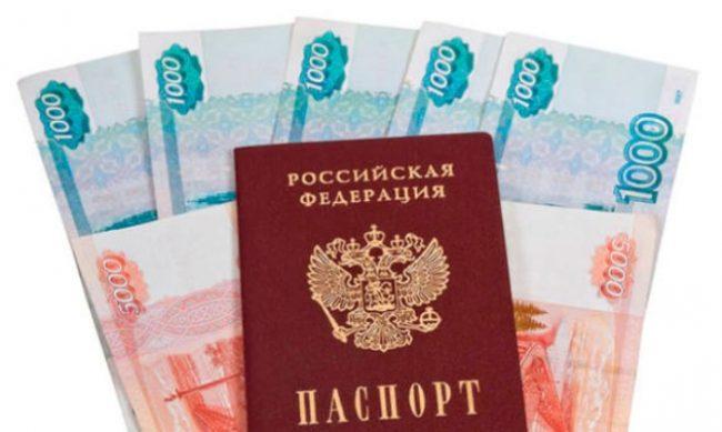 Где взять займ 1000 рублей