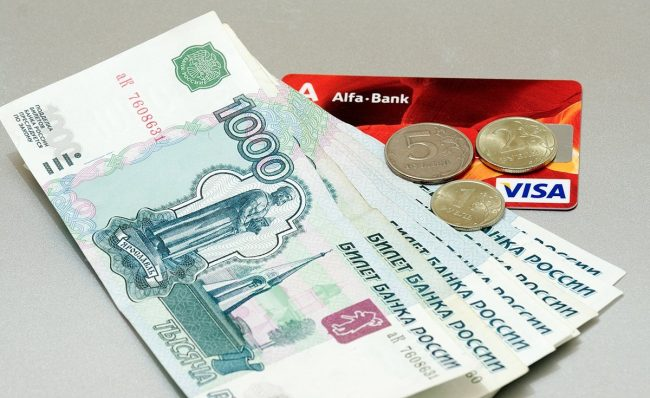 кредитный портфель альфа банка