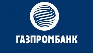 газпромбанк потребительский кредит пенсионерам