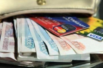 онлайн займы 70000 на банковскую карту