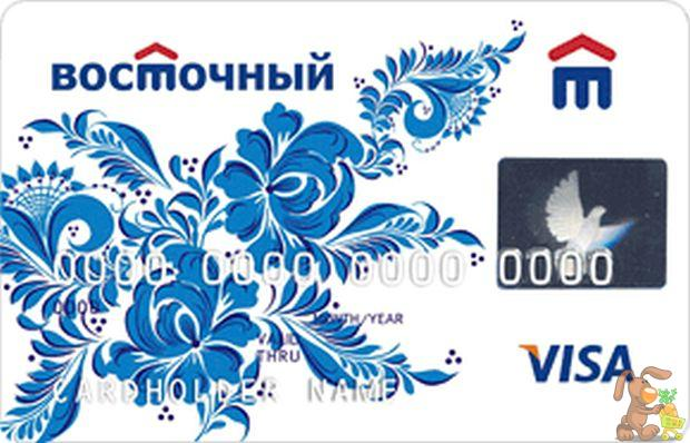 кредит онлайн без процентов на карту украина