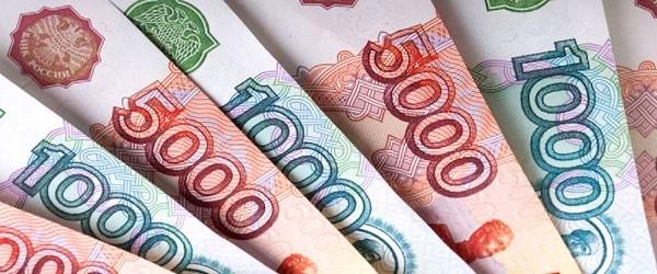Потребительский кредит 1500000 рублей на 15 лет