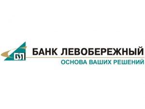 райфазенк банк бизнес личный кабинет онлайн