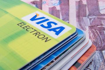 Оформить срочную кредитную карту без отказа и справок о доходах за 10 минут в Москве.