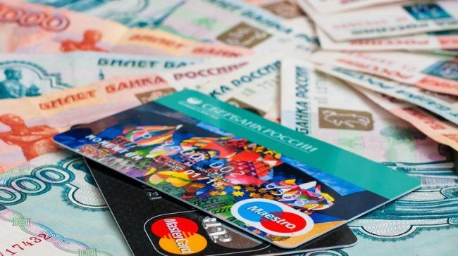 займ студентам без работы на карту с нулевым балансом быстрые кредиты онлайн на карту в россии