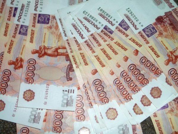 Кредит 100000 рублей наличными без поручителей онлайн калькулятор кредита 2018