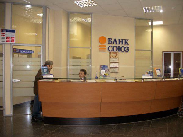 Ключевые слова: БАНКИ, кредит наличными, депозит, банк, банк спб.
