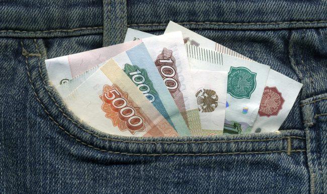 дает ли восточный банк кредит пенсионерам