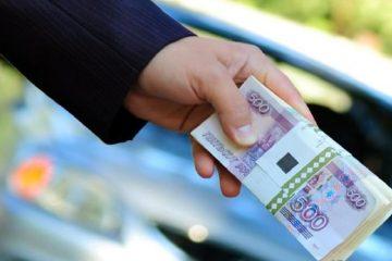 почта банк кредит наличными ростов