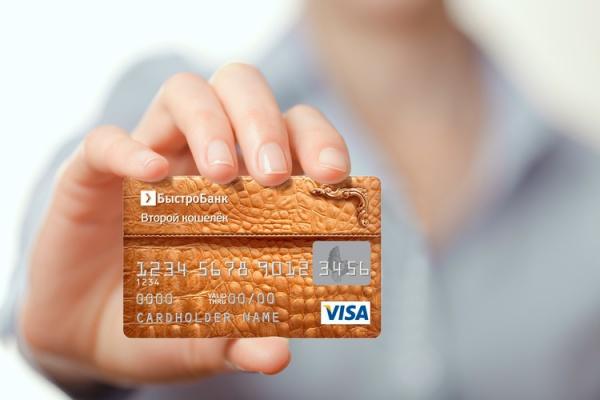 Как оформить кредитку с помощью brobank