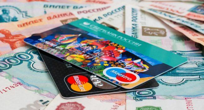 взять займ без списания с карты сбербанка
