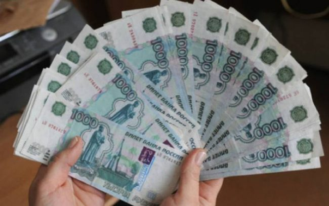 Частный займ в москве личная встреча под расписку в день обращения