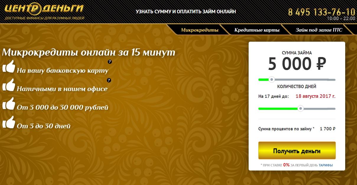 расчёт процентов по 395 гк рф калькулятор арбитражный суд спб