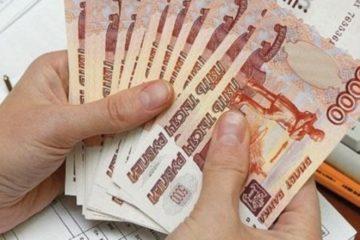 Займ 30000 рублей на карту