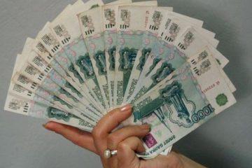 Рефинансирование ипотеки сбербанк условия 2020