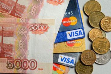 мбк кредит отзывы клиентов по кредитам москва