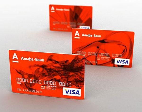 Как получить кредитную карту альфа банка безработному 100 дней