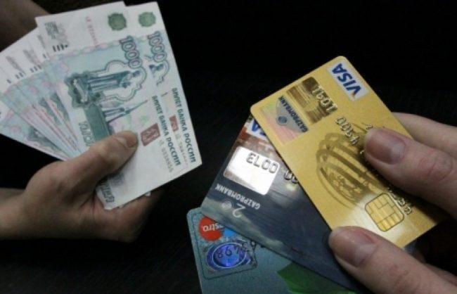 займ на длительный срок с плохой кредитной