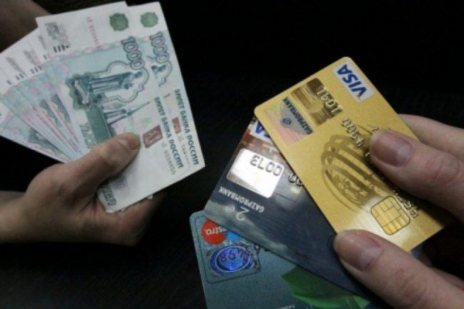 займы онлайн без привязки банковской карты