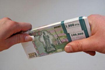 скачать мобильное приложение ренессанс кредит банк