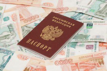Займ по паспорту наличными