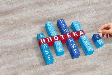 Онлайн калькулятор расчета стоимости ипотеки от ТОП-10 банков.