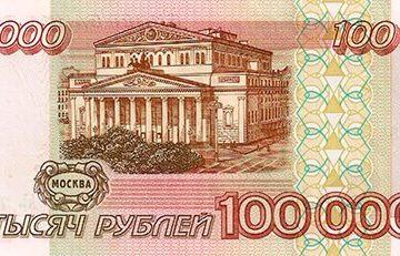 Кредит 100000 рублей наличными без поручителей кредит под залог приобретаемой коммерческой недвижимости