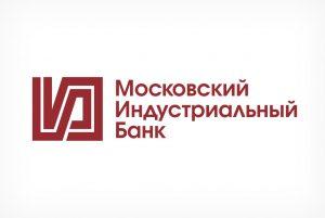 Московский индустриальный банк кредиты наличными онлайн заявка могут ли взять кредит по чужому паспорту