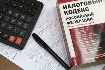 Подать заявку на получение банк