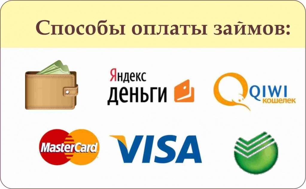 O money займы официальный