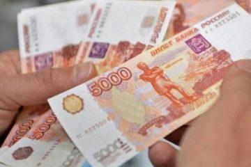 центр займа русские деньги официальный сайт