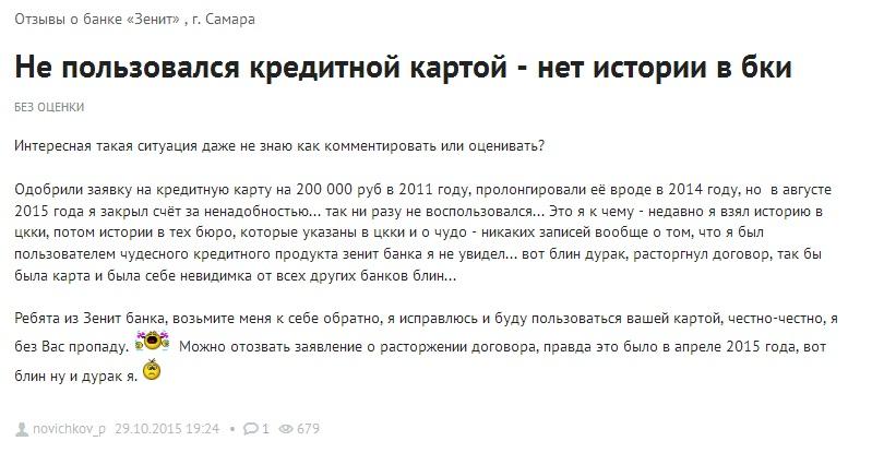 Банк хоум кредит челябинск адреса и режим работы тракторозаводского района