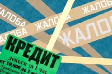 Банк восточный санкт петербург кредит наличными