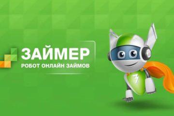 райффайзенбанк кредит онлайн заявка на кредит наличными