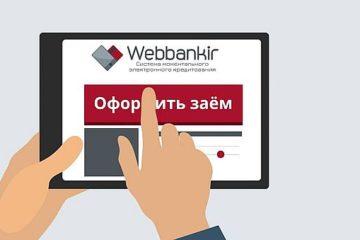 круглосуточные займы на карту в москве бюро кредитных историй магнитогорск